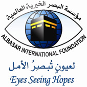 AlBasar logo