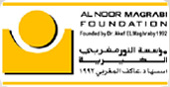 AlNoor Foundation Logo