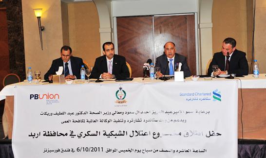Jordan Minister of Health